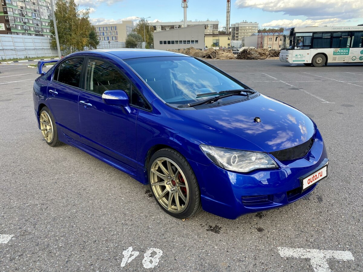 2006 Honda Civic  VIII, синий - вид 15