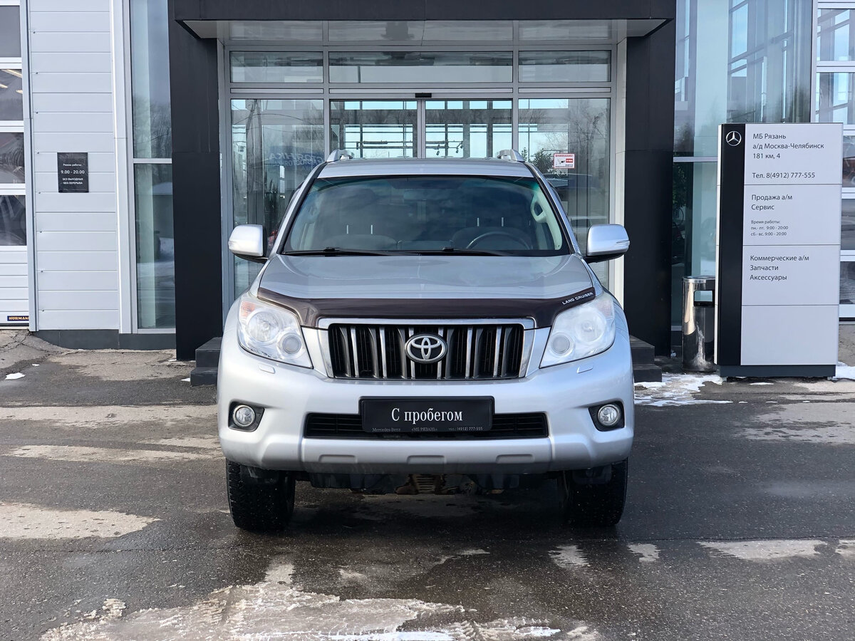 2013 Toyota Land Cruiser Prado  150 Series, серебристый - вид 2