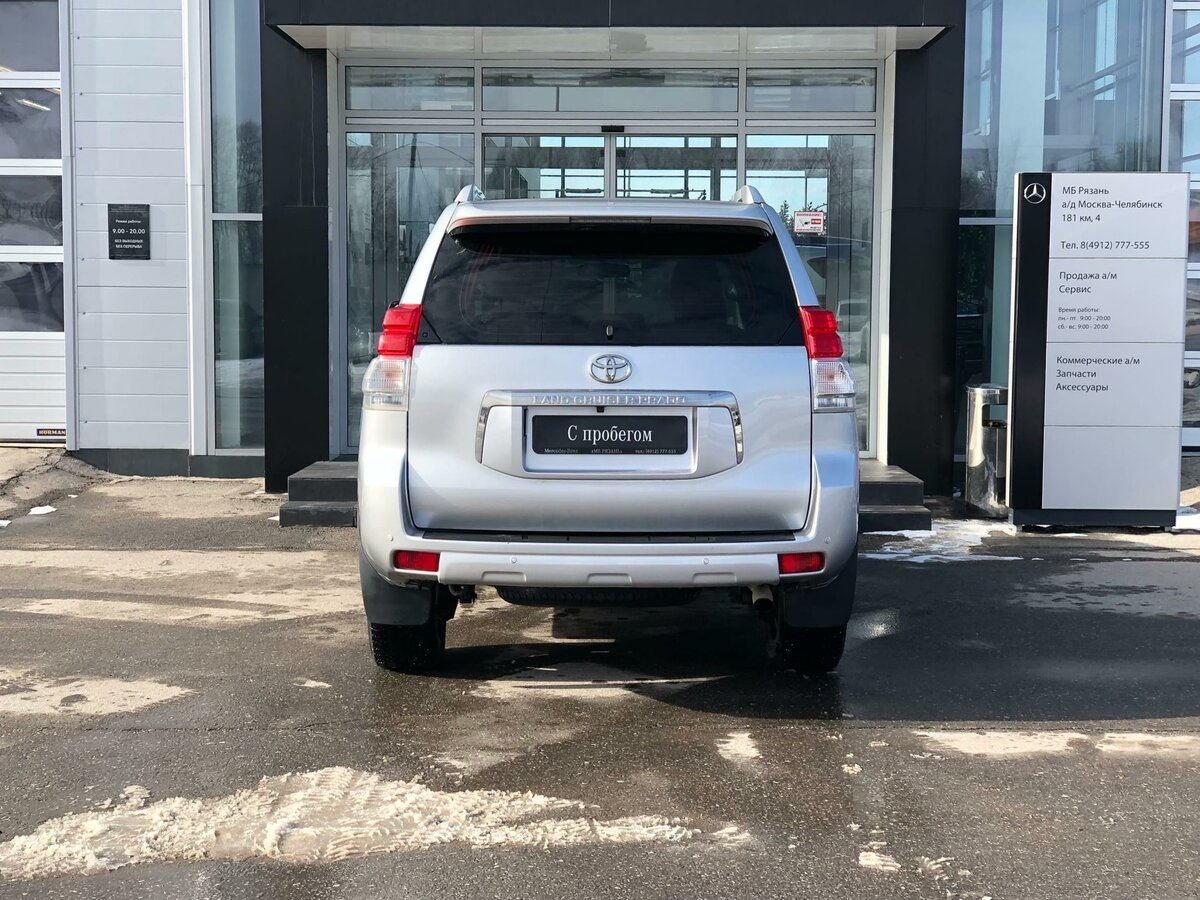 2013 Toyota Land Cruiser Prado  150 Series, серебристый - вид 3