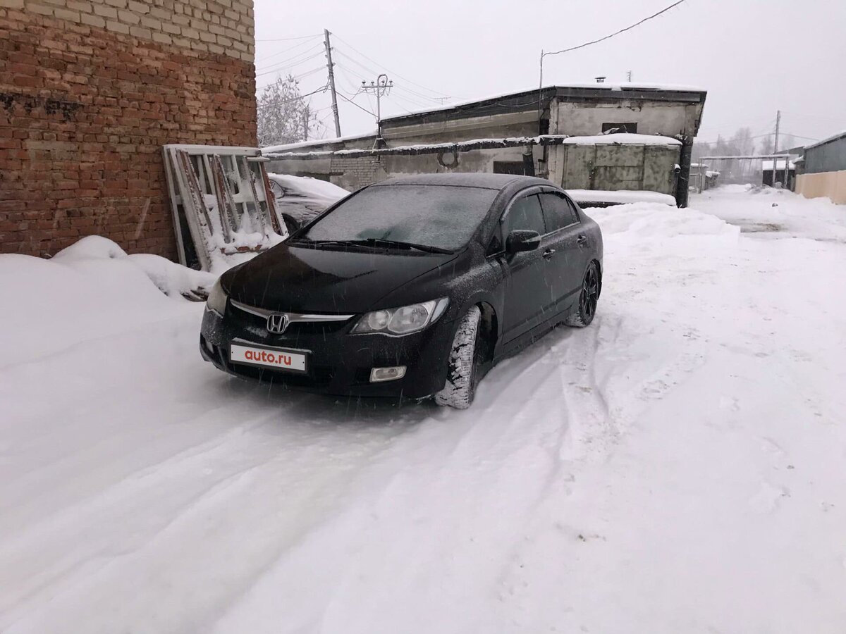 2008 Honda Civic  VIII, синий - вид 1