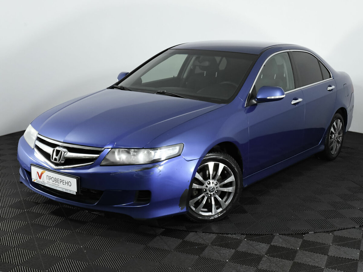 2007 Honda Accord  VII Рестайлинг, синий