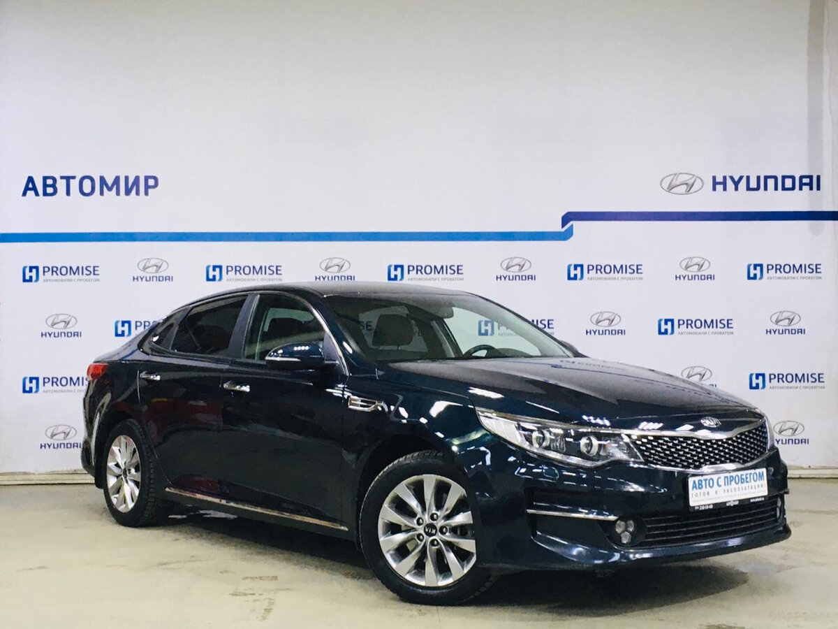 2016 Kia Optima  IV, синий - вид 6
