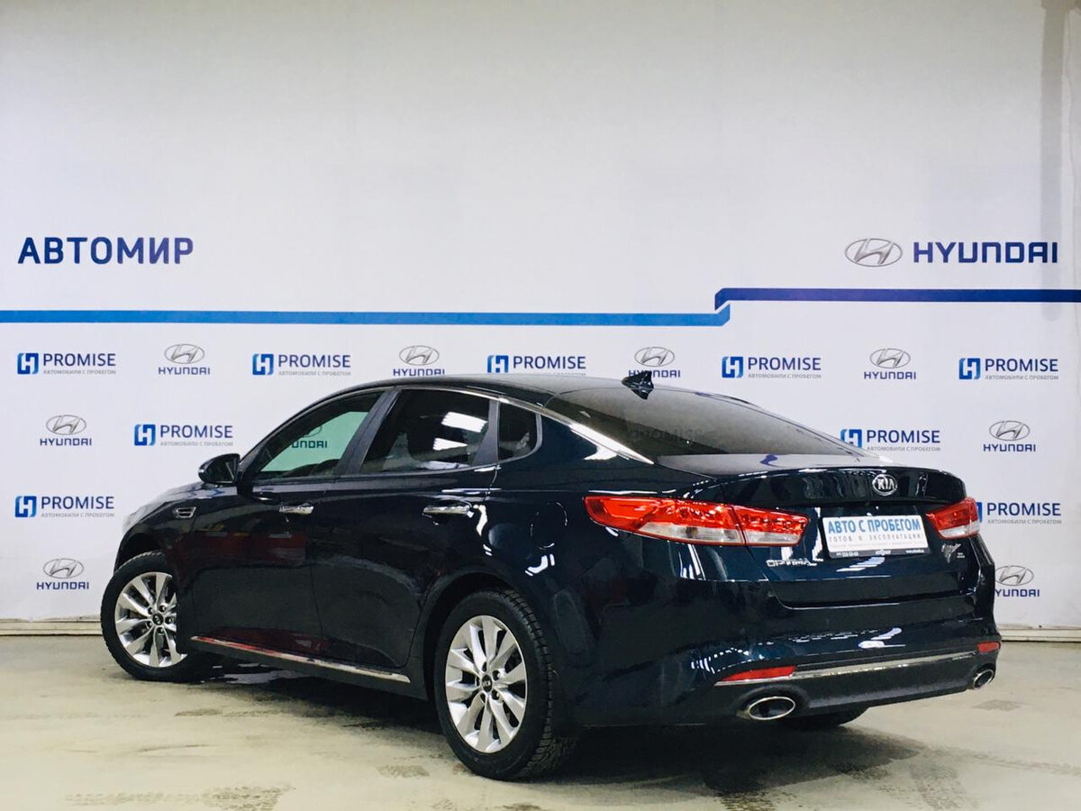 2016 Kia Optima  IV, синий - вид 2